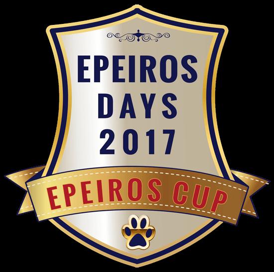 EPEIROS 2017
